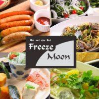 Freeze Moon